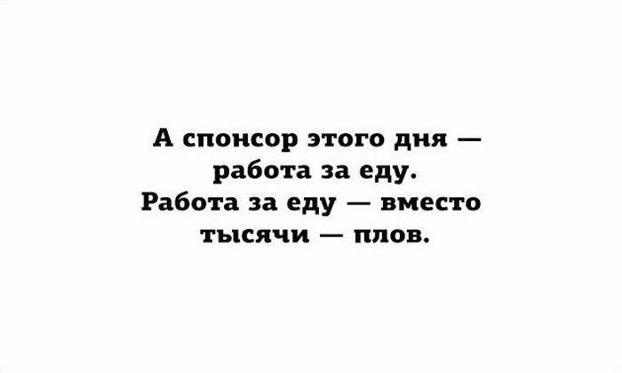 Картинки)