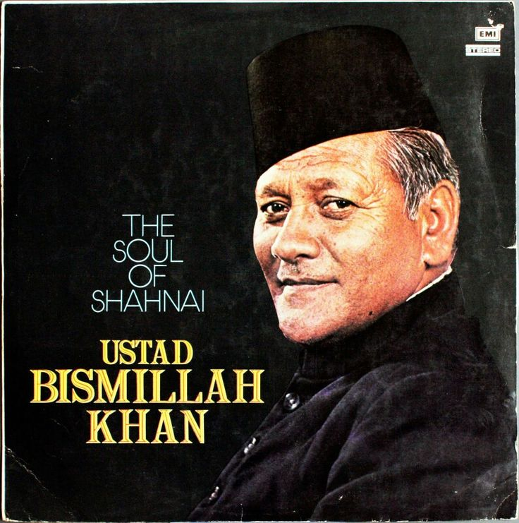 Ustad Bismillah Khan | An Eminent Indian Musician