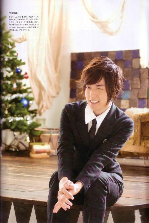 Aoi Shouta: the voice behind Ai Mikaze ;)