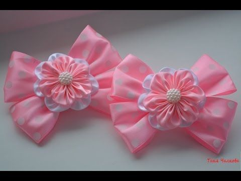 Бантики с цветком канзаши, МК / DIY Ribbon Bows with Kanzashi Flowers / DIY Kanzashi Bow - YouTube
