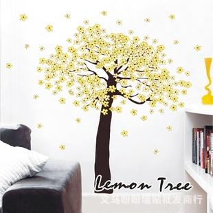 Wall Mural Art Decor Vinyl Deca Sticker Yellow Flower Tree Living 40*60cm LS43