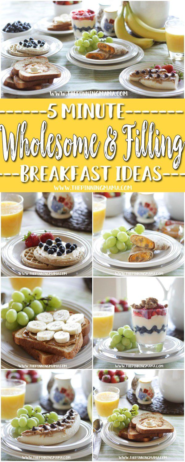 6 WHOLESOME & FILLING breakfast recipes you can make in 5 MINUTES or less! It is true, you can really make these super fast and they are delicious for kids and adults! My kids especially love the @elm
