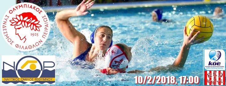 Το Ρέθυμνο υποδέχονται τα πρωτοπόρα μας κι αήττητα κορίτσια με μοναδικό στόχο τη νίκη! #Red_White #Olympiacos #NOR #WaterPolo_A1