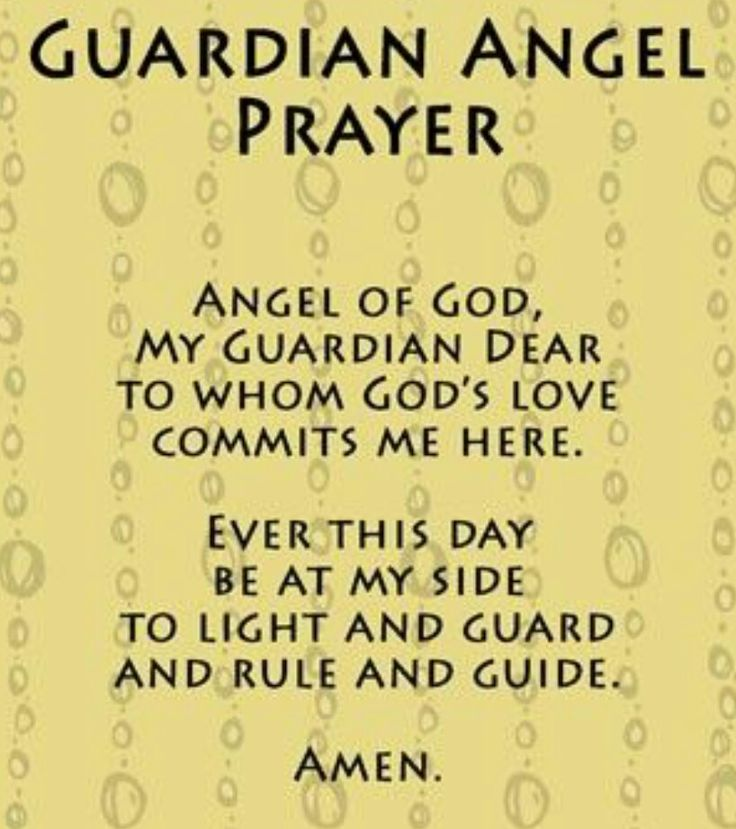 Lyric praise god from whom all blessings flow lyrics : 214 best God images on Pinterest | Scriptures, Bible verses and ...