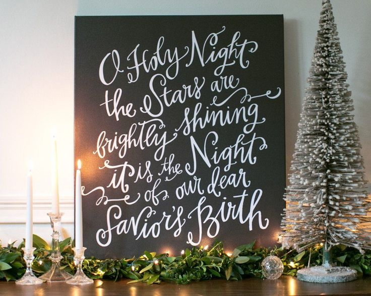 Best 25 christmas canvas ideas on pinterest christmas for O holy night decorations