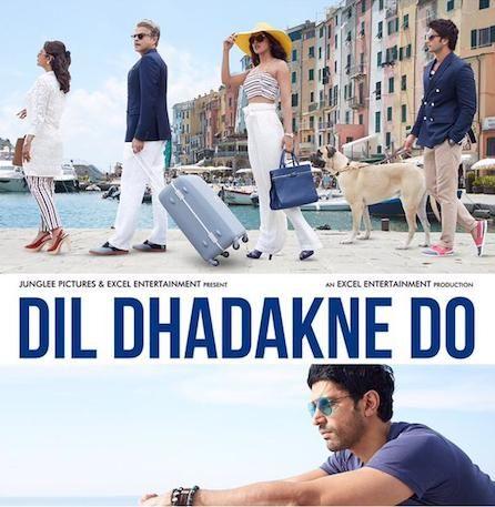 Gallan Goodiyaan - Dil Dhadakne Do Mp3 Download, Free Download Gallan Goodiyaan Song from Dil Dhadakne Do (2015) Movie, Dil Dhadakne Do Gallan Goodiyaan Mp3 Song
