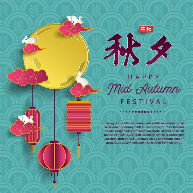 Happy Mid Autumn Festival Greeting Card Greeting Card Mid Autumn Traditional Lantern Png And Vector With Transparent Background For Free Download Happy Mid Autumn Festival Mid Autumn Festival Mid Autumn