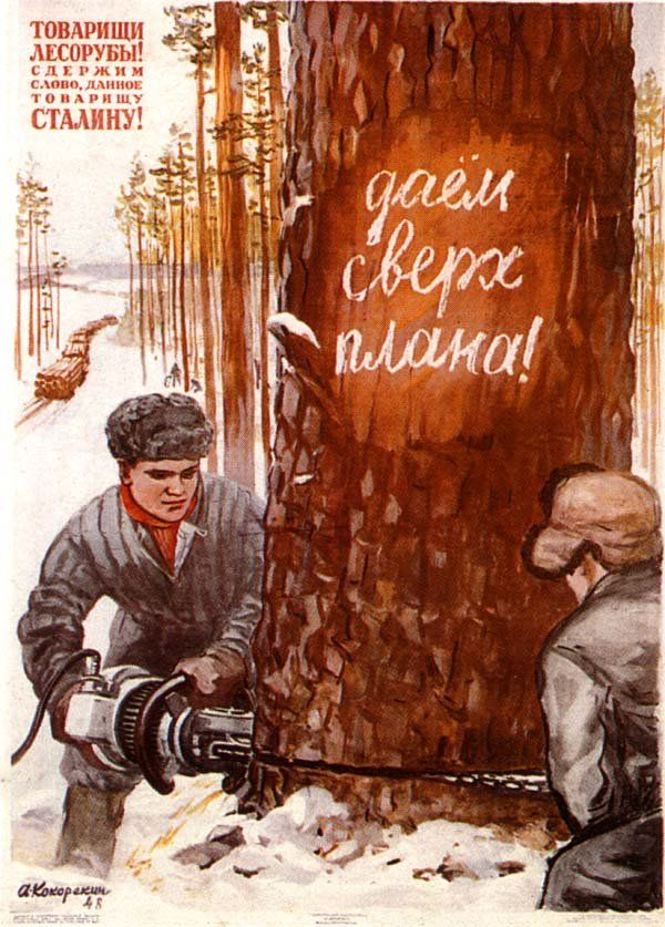 """Comrades lumberjacks, let's keep our word given to comrade Stalin! Tree says: """"Giving beyond expected."""""""