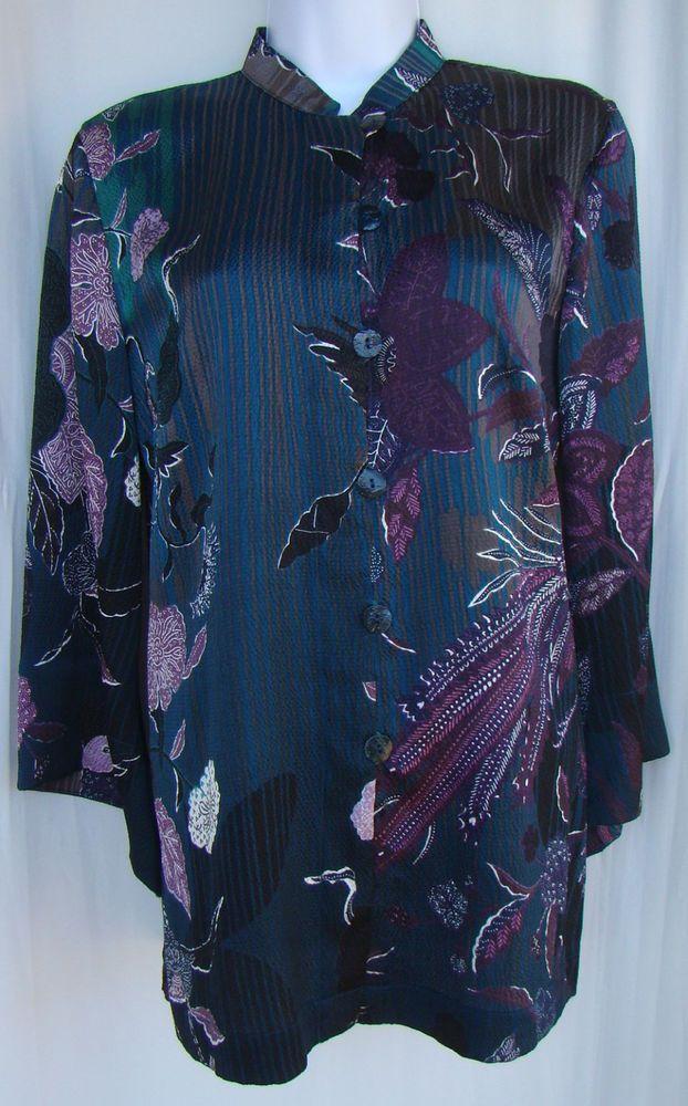 CITRON SANTA MONICA Multicolored Stretch Silk Asian Peacock Shirt SZ XS   #CitronSantaMonica #ButtonDownShirt #Casual