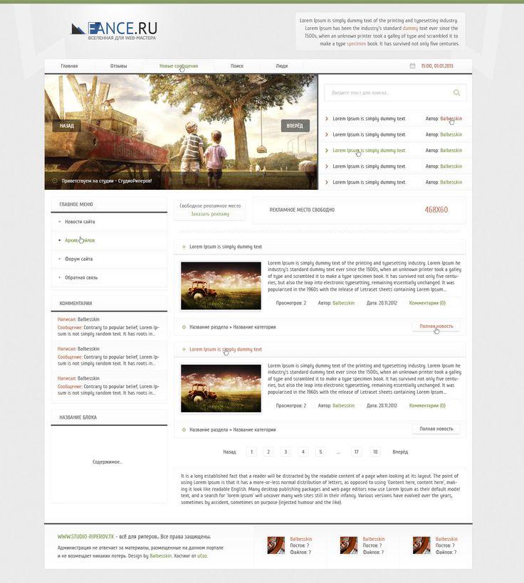 Качественная верстка макета Studio-Riperov для системы uCoz