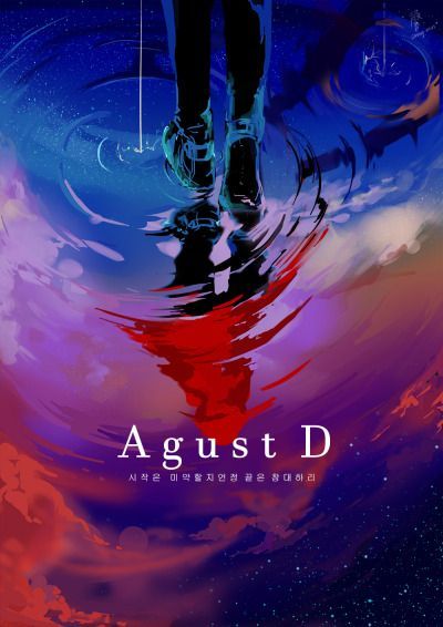 1706 best Min Yoongi | Suga | Agust D images on Pinterest | Bts bangtan boy, Min yoon gi and Min ...