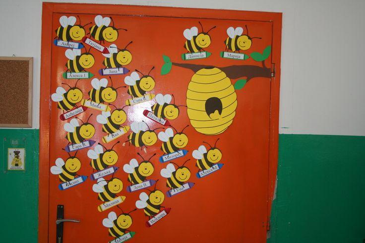 Ulazna vrata učionice