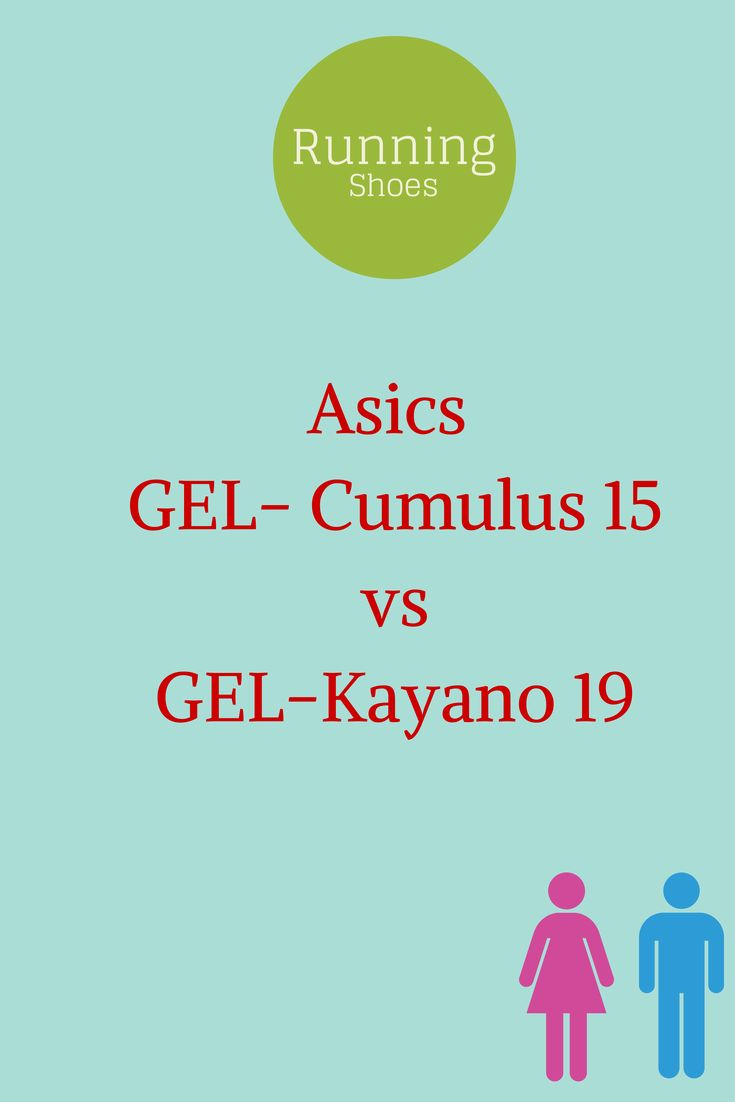 Asics GEL-Cumulus 15 vs GEL-Kayano 19. A comparison chart of product features between the two shoes.