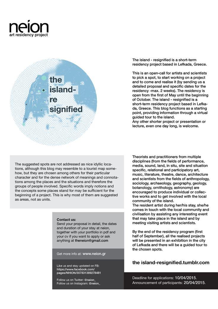 Open call: art residency | en http://theisland-resignified.tumblr.com www.neion.gr