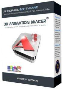 Aurora 3D Animation Maker 16.01.07 Crack, Keygen Download