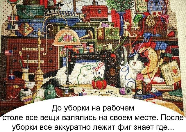 Размышления о непродажах - Ярмарка Мастеров - ручная работа, handmade