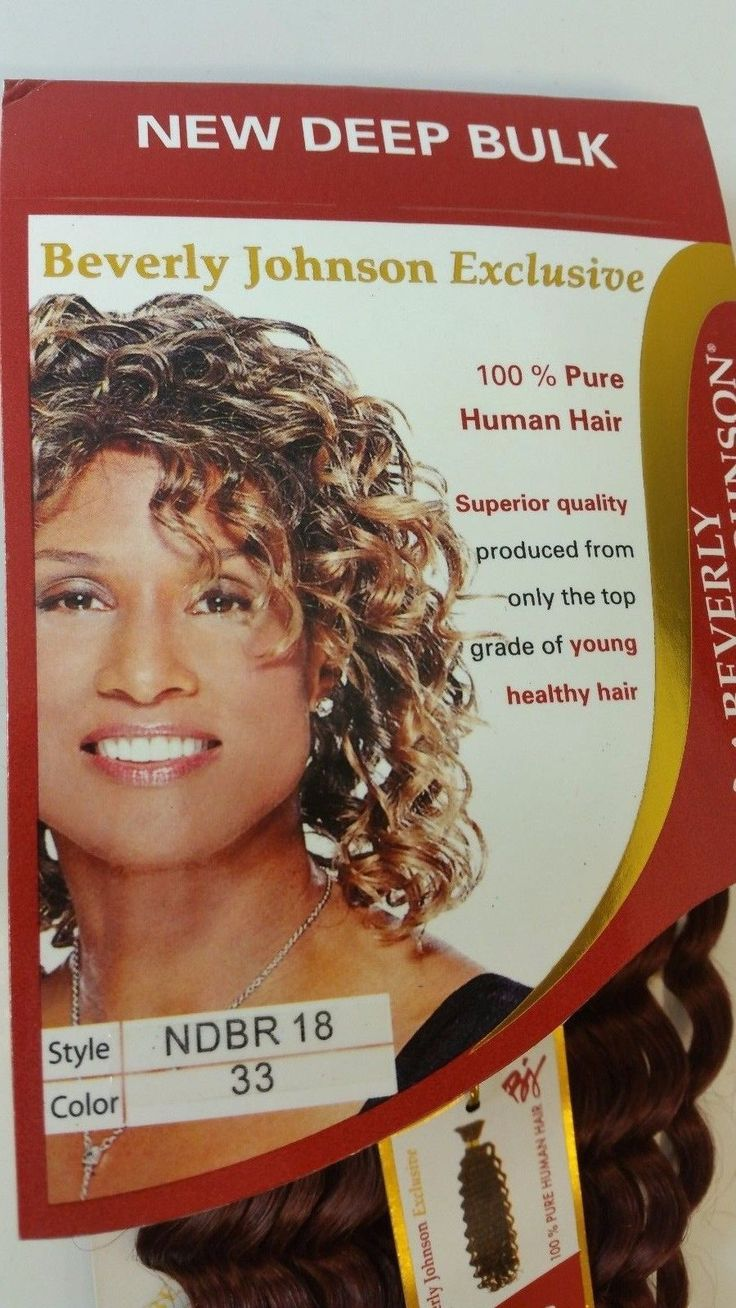 "Beverly Johnson Deep Bulk 100% Human Braiding Hair Extension NDBR 18"" Color 33"