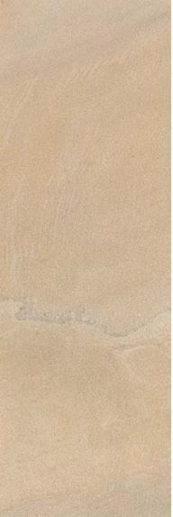 #Ergon #Stone Project Controfalda Gold 45x90 Cm 94663R | #Feinsteinzeug  #Steinoptik #
