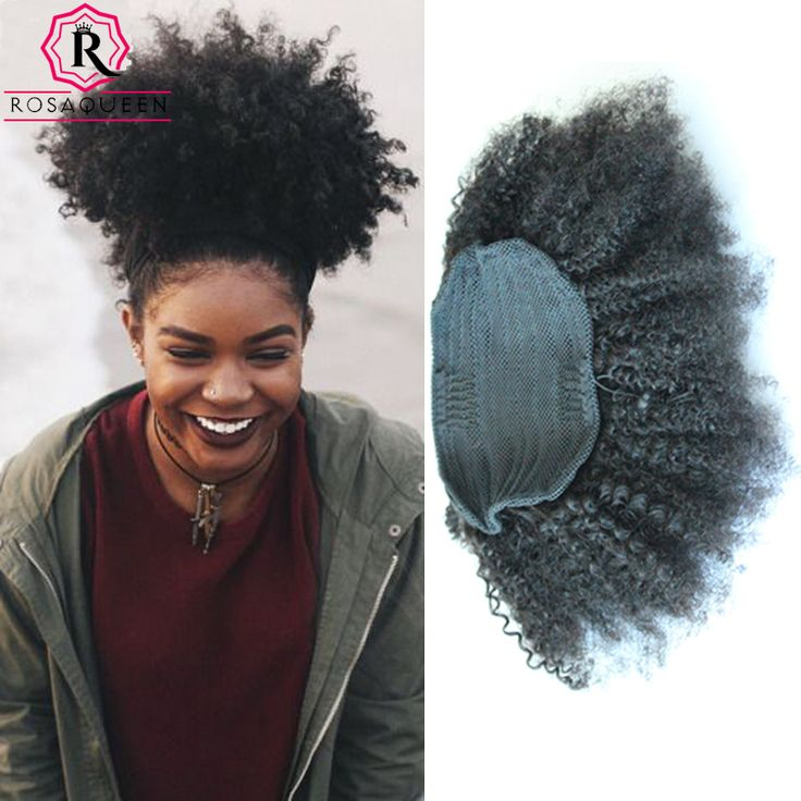 7A Afro Kinky Curly Ponytail Peruvian Virgin Hair ClipIn Human Hair Ponytail Hair Extension PonyTail Hair Piece For Black Women
