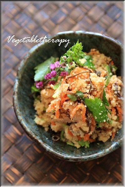 """日本の代表的な食材のひとつ、お豆腐。そのお豆腐を作る過程でできる""""おから""""を使った卯の花は、栄養満点、ヘルシーで女性に嬉しい和食の代表です♪ http://www.recipe-blog.jp/profile/15689/blog/14302893"""