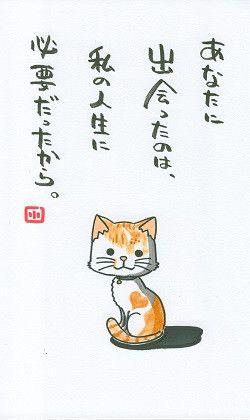 ブログ書きました。 『こんな嬉しい事があると』 http://ameblo.jp/yaponski/