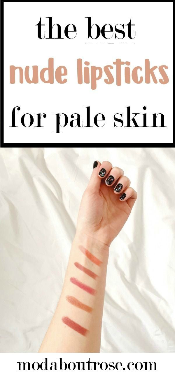 The best nude lipsticks for pale skin. Drugstore nude lipsticks. Affordable nude lipsticks