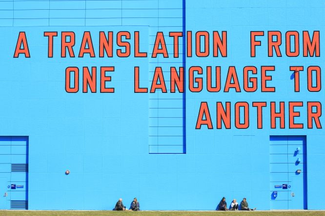 """USA, New England, Massachusetts, Boston, Dewey Square Park, mural """"Greenway Wall"""" by Lawrence Weiner © Ludovic Maisant"""