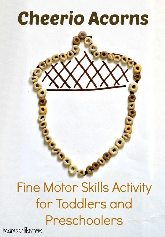 September Craft Ideas For Kids Part - 29: Mamas Like Me: Cheerio Acorns - Fine Motor Craft For Toddlers U0026 Preschoolers