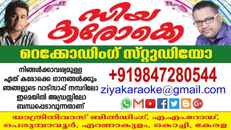 aana kera mala aalu kera mala yesudas ayyappa songs karaoke ziyakaraoke ...
