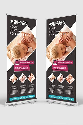 Exhibition Stand Wraps : High end beauty salon publicity exhibition stand roll up pikbest