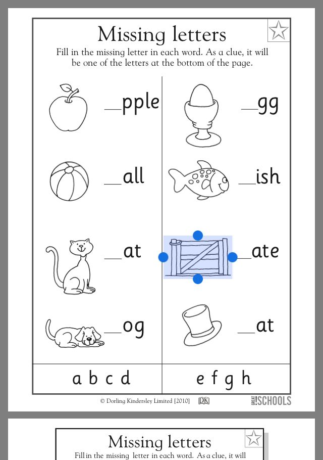 Pin by Rabienadia on Weather crafts   Kindergarten math ...