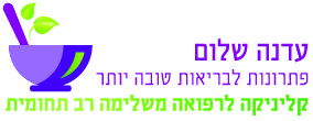לוגו לעדנה שלום - מטפלת רב תחומית