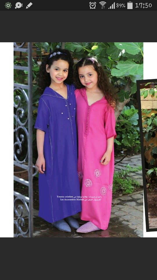 Jelaba pour petite filles