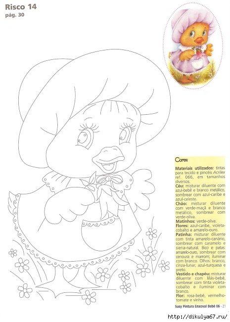 Роспись по ткани. Чудесные детские рисунки. Обсуждение на LiveInternet - Российский Сервис Онлайн-Дневников