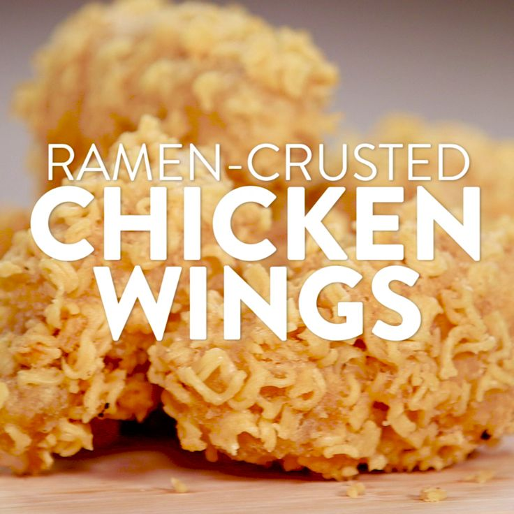 Long gone are the days of instant ramen merely serving as fodder for broke college kids. Chefs around the world are experimenting with the boldly flavored noodles, creating dishes like Keizo Shimamoto's Ramen Burger. Inspired, we created a ramen-enhanced take on another fast-food favorite: wings. These crisply crusted bites, as seen on the Today show, will make you rethink ramen.
