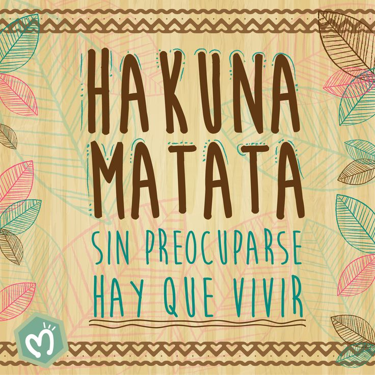 Hakuna Matata! Sin preocuparse hay que vivir #HakunaMatata #SinPreocupaciones #Migas.