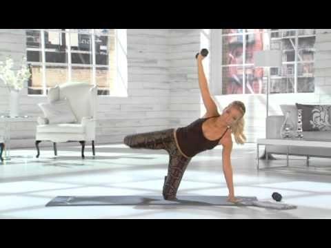 Тренировки Трейси Андерсон h 81-90 - YouTube