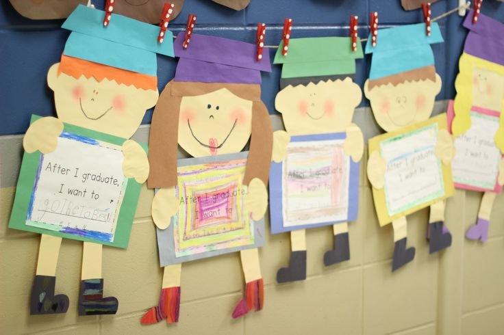 First Grade Blue Skies: Graduation Kid Craft and Kindergarten Freebies