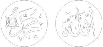 Image result for autocad islamic names  drawings