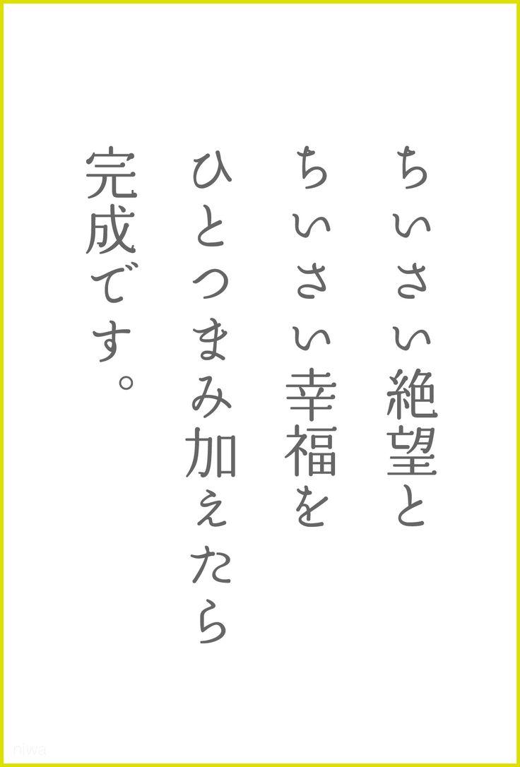 「隠し味」14.08.04 Niwa Asahi http://hello12610.tumblr.com/post/93715018854/14-08-04-niwa-asahi by http://j.mp/Tumbletail