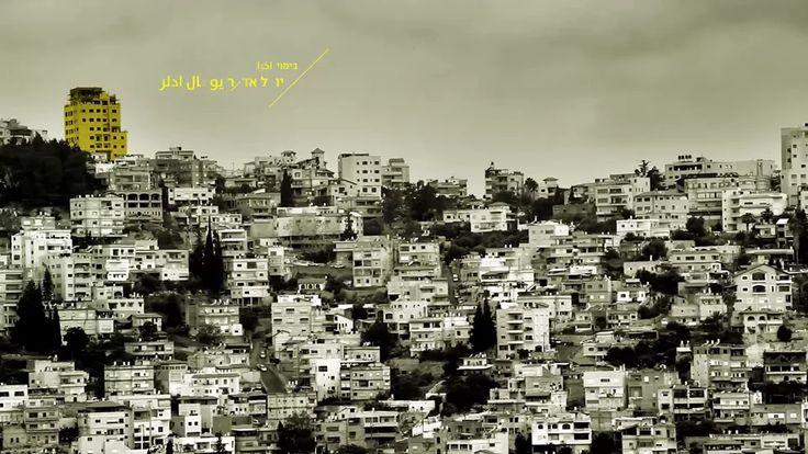 Bethlehem / Opening Sequence on Vimeo