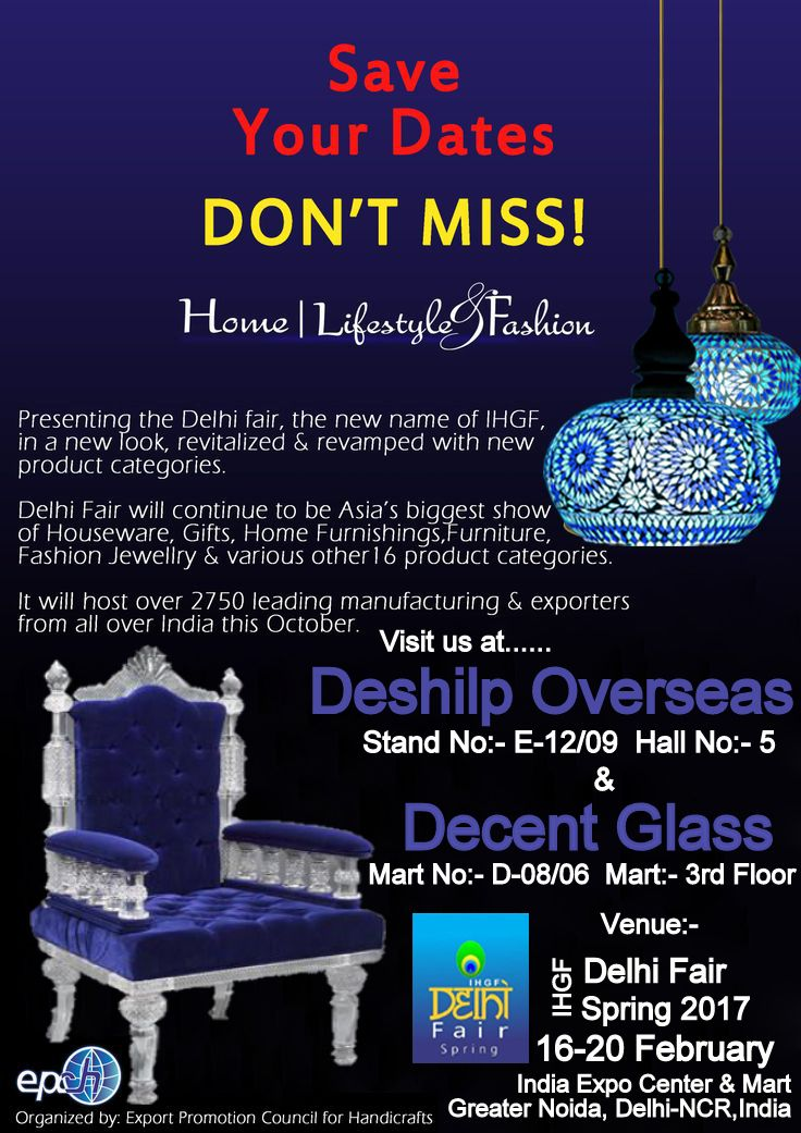 Save the dates for upcoming Event IHGF Delhi Fair Spring 2017