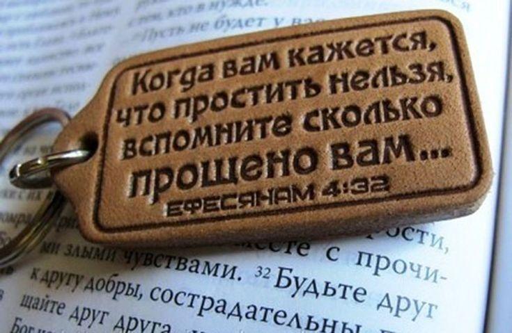Витёк - Прости меня ... «Легко сказать Прости!» ~ Плэйкасты ~ Beesona.Ru