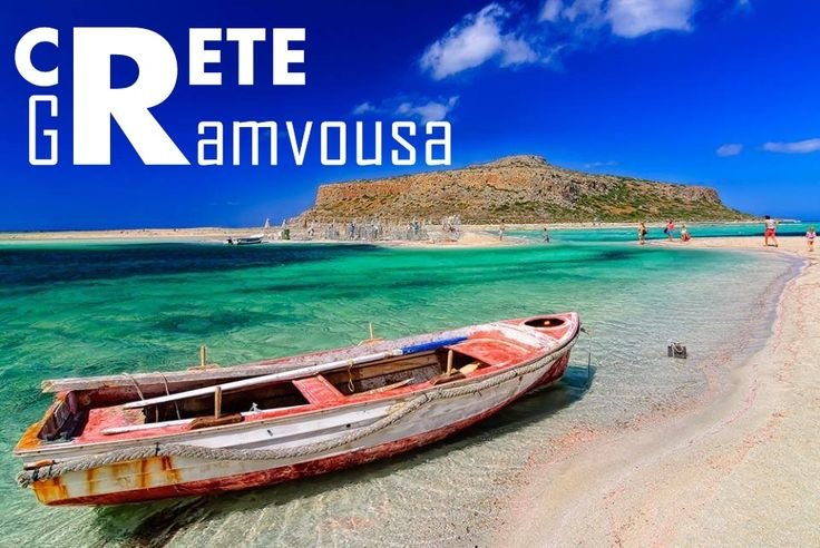 Κρήτη - Γραμβούσα Crete - Gramvousa