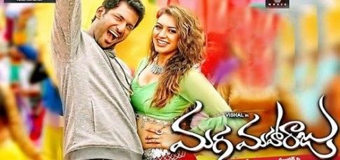 Vishal's Maga Maharaju Review - read complete Review Click here.... http://www.thehansindia.com/posts/index/2015-02-27/Vishals-Maga-Maharaju-Review-134112