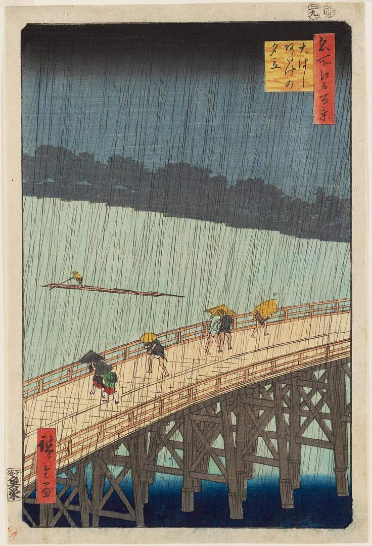 Sudden Shower over Shin-Ôhashi Bridge and Atake (Ôhashi Atake no ...