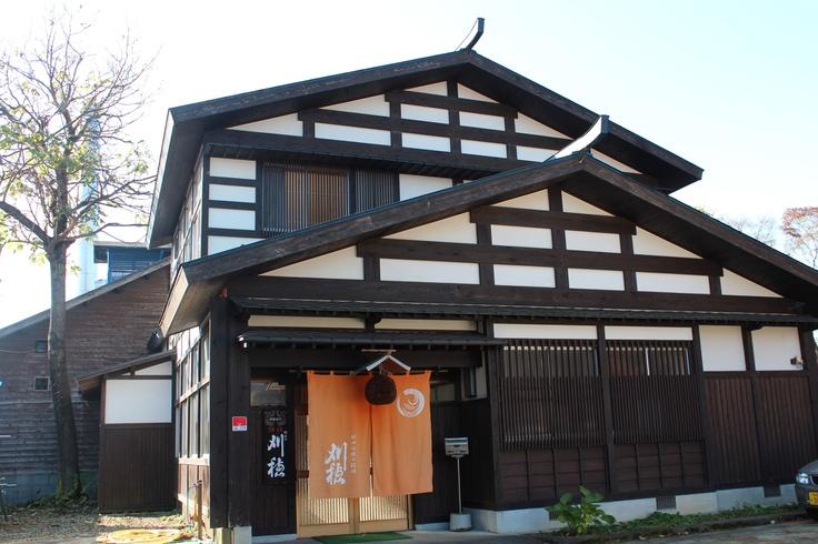 Sake / akita-seisyu / kariho kura
