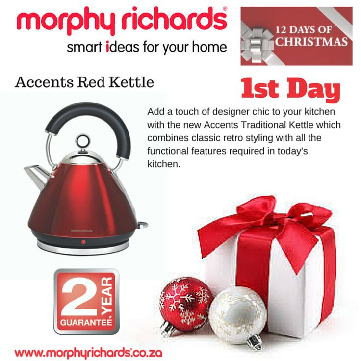 1st Day - Accents Red Kettle