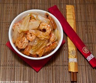 креветки с китайской капустой, или 虾炒白菜 - Китайская домашняя кухня