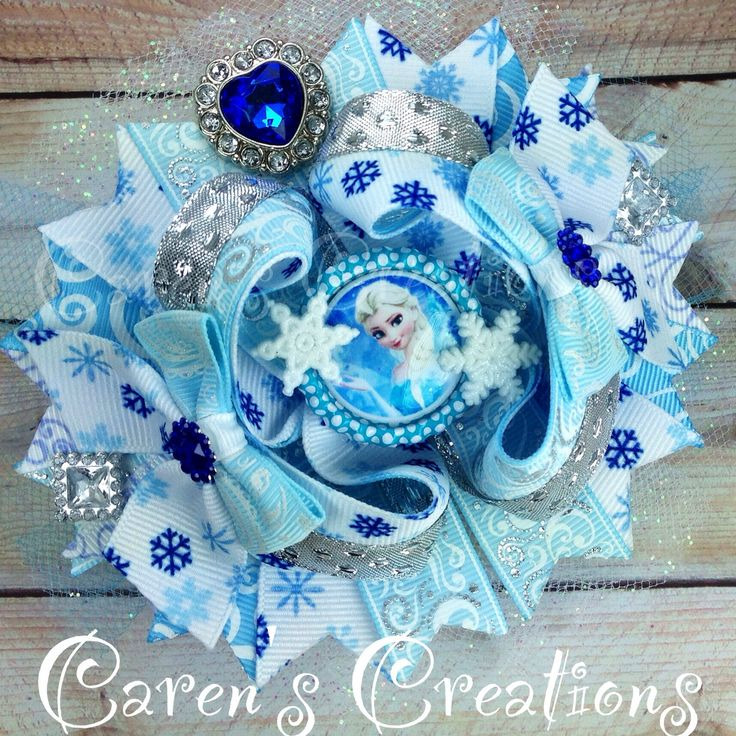 Elsa stacked boutique bow, Disney, Frozen, Queen Elsa, hair bow, bow, over the top, Disney princess, princess